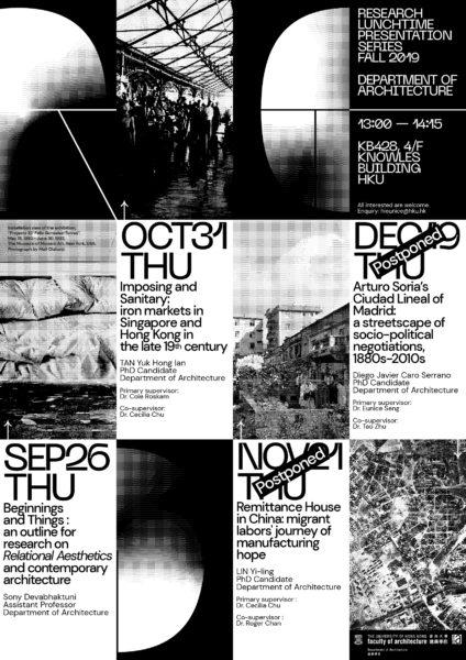 191121_Poster_RPGLunchtimeSeries_Digital_Postpone