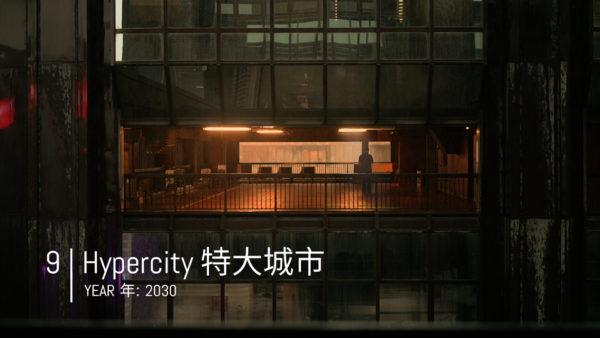 09 Hypercity