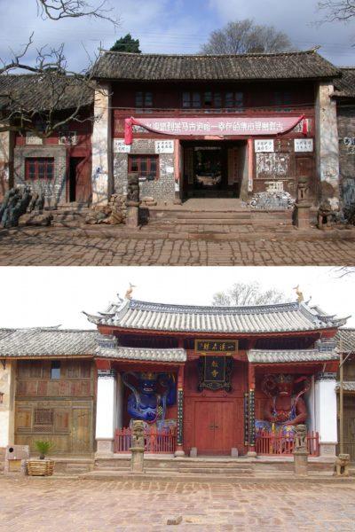 兴教寺修复前后
