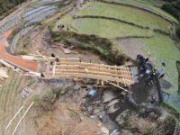 Wind and Rain Bridge 10