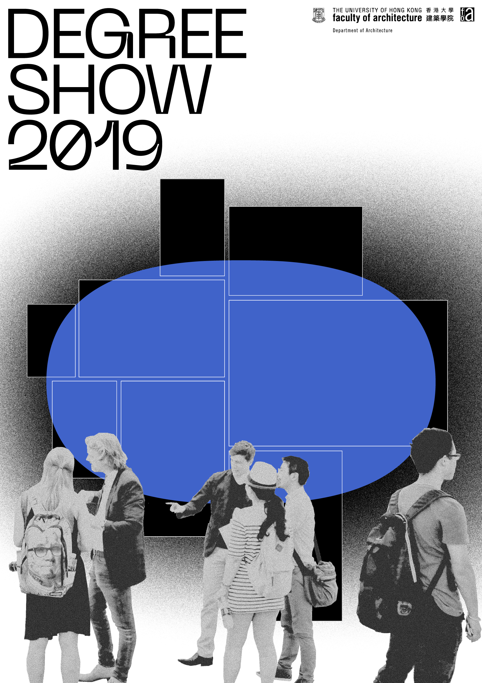 Degree Show 2019