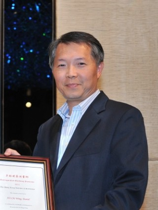 Dr Daniel Ho awarded Distinguished Building Surveyor of 2011
