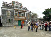 2012-02-24 ACP in Taishan