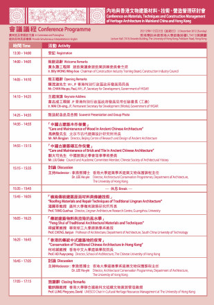 Conference_programme_Final_HR_20121116