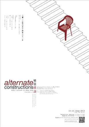 ALTERNATECON-POSTER