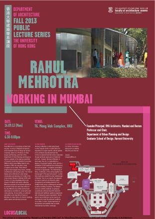 20130916 Rahul Metrotra