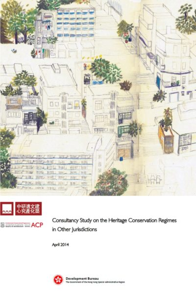 2014-04 Consultancy Study on the Heritage Conservation Regimes in Other Jurisdictions