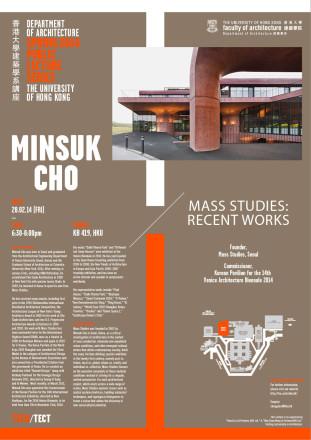 20140228 Minsuk Cho