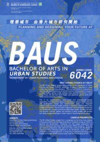 BAUS Poster