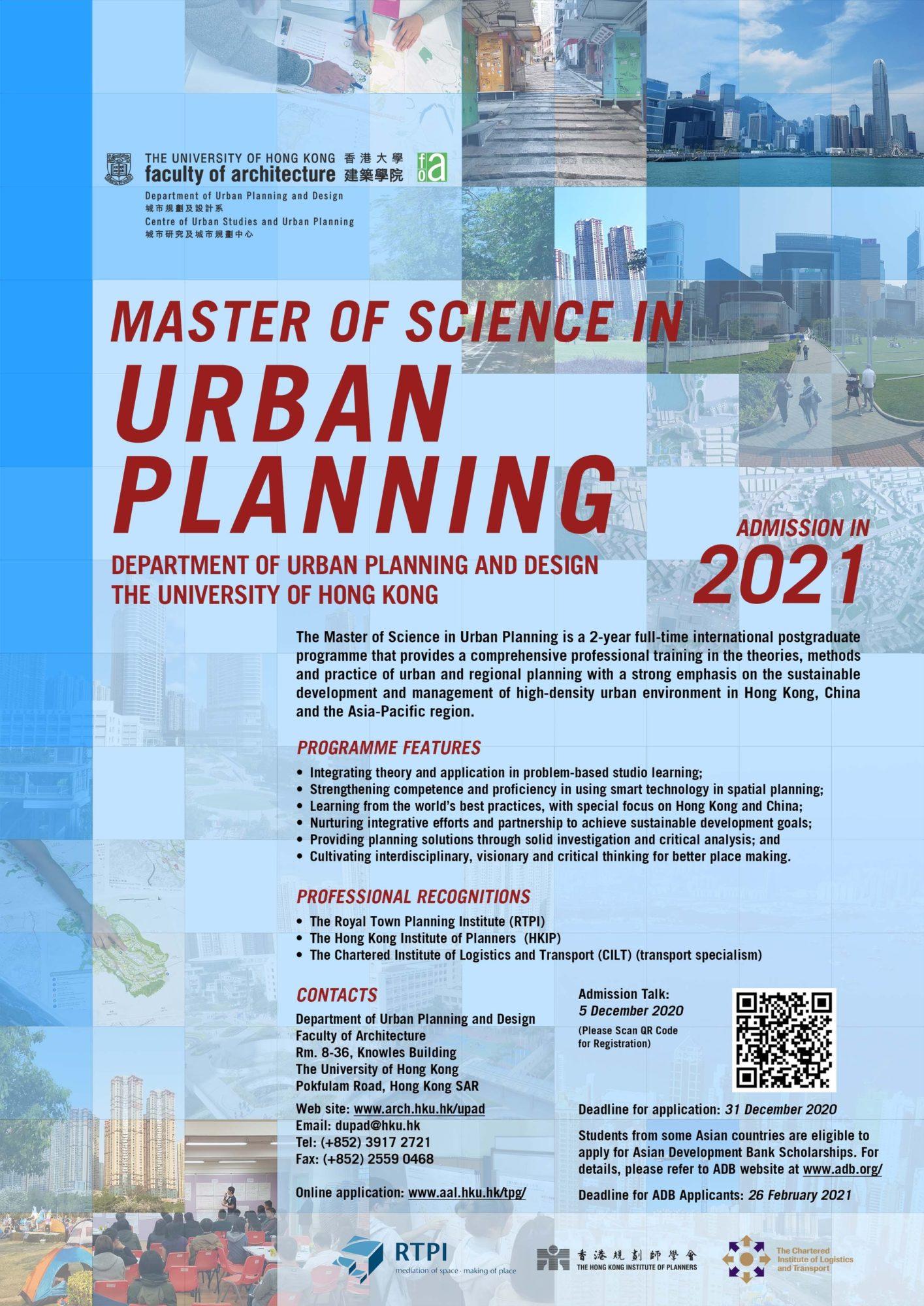 MUP brochure 2020 Poster Image