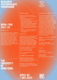 Admission Poster Image