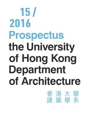 2015-16 prospectus highlignts