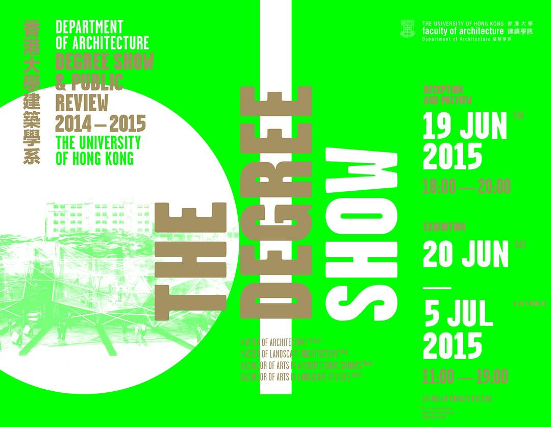 Architecture Degree Show 2015