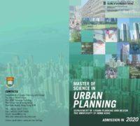 MUP brochure 2019