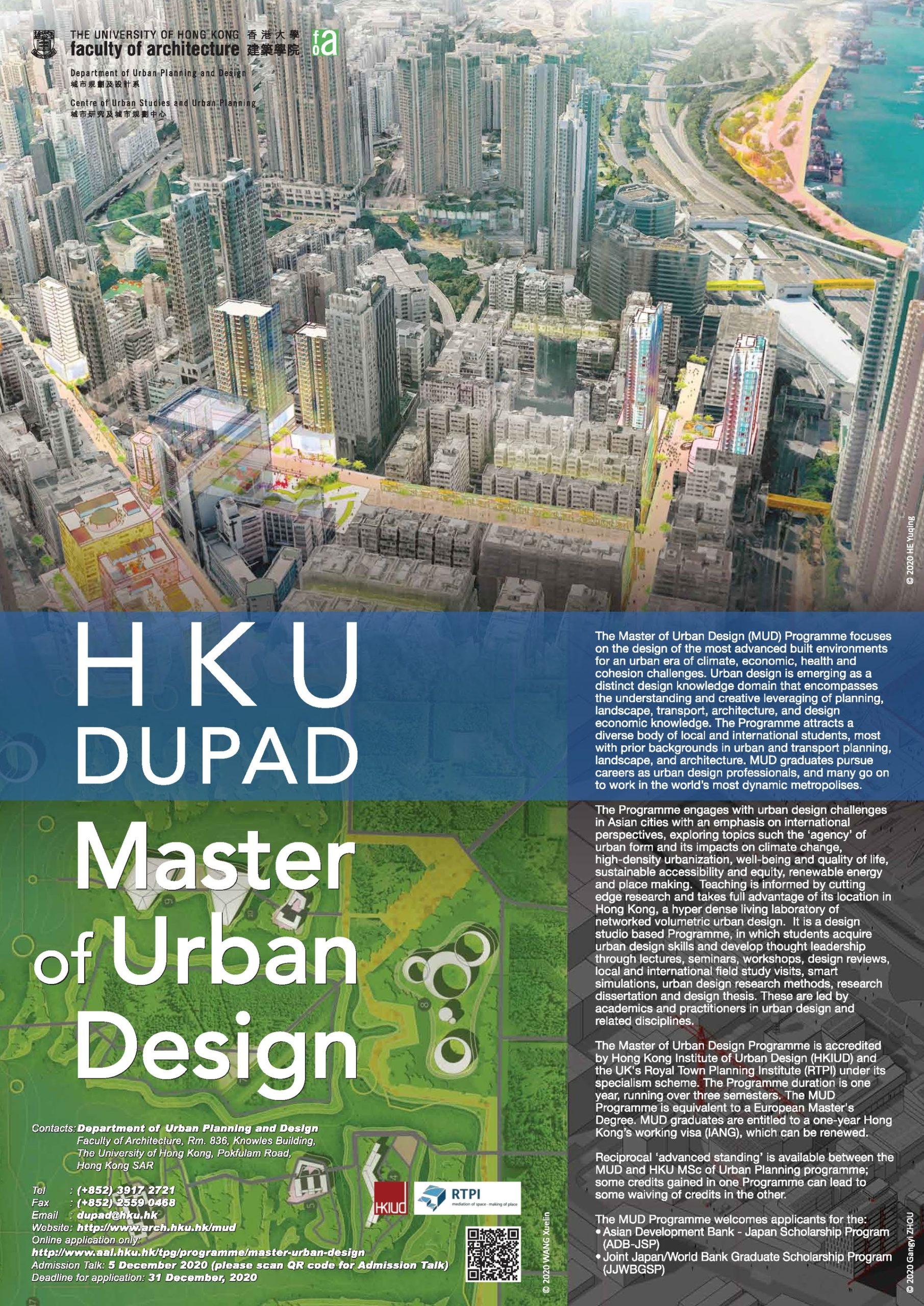 MUD Poster Image