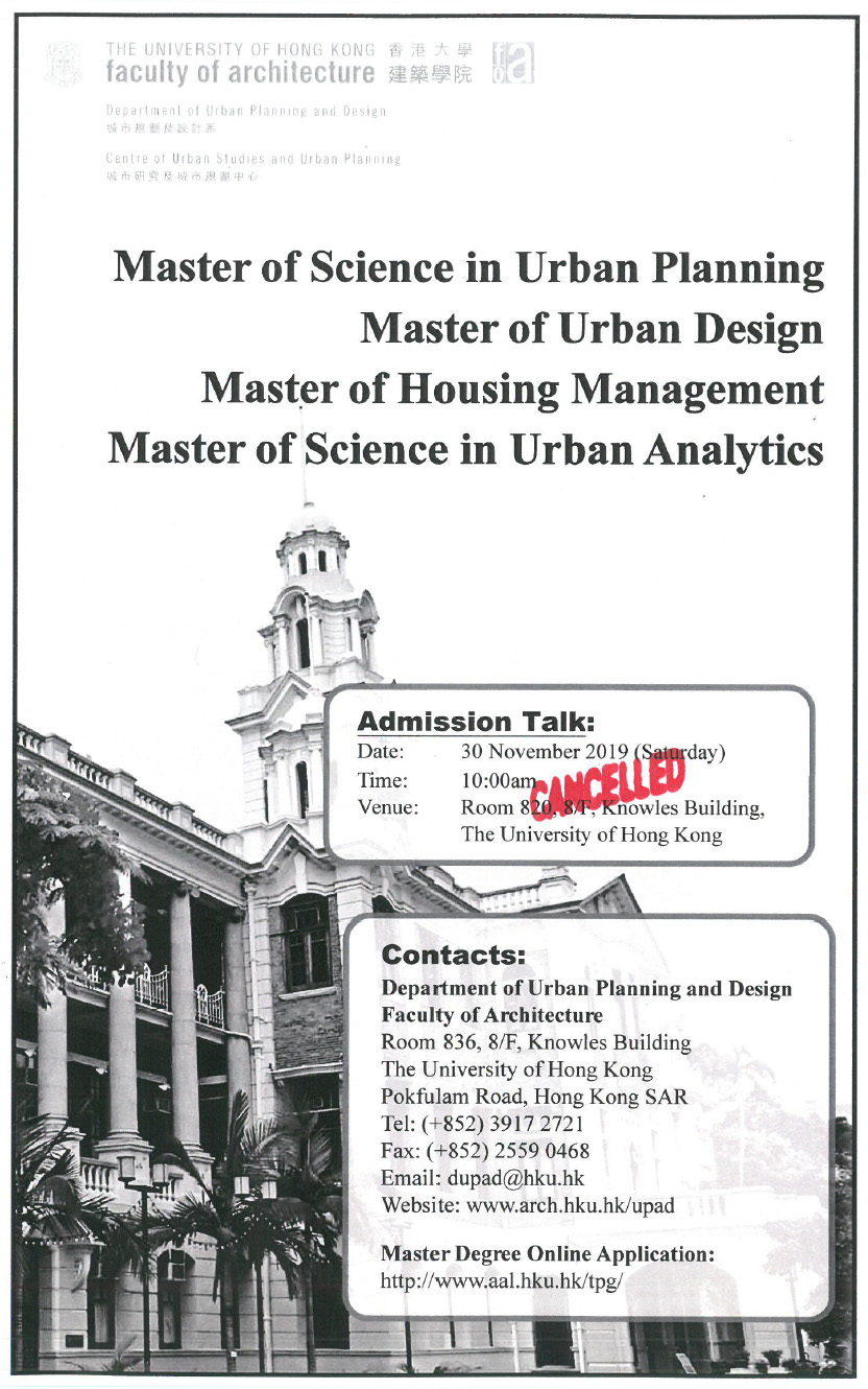 Admissions | HKU Faculty of Architecture