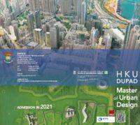 MUD brochure 2020 PDF File
