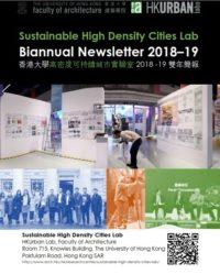 SHDC Newsletter 2018-19 PDF