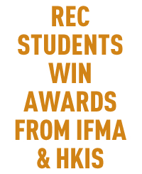 REC Students win awards from IFMA and HKIS