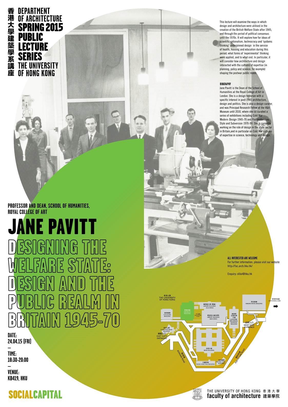 Jane Pavitt