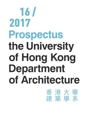 2016-17-prospectus-highlignts