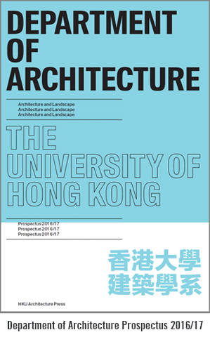 HKU Arch Prospectus 2016 17