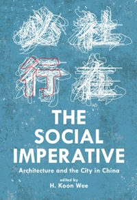 The Social Imperative