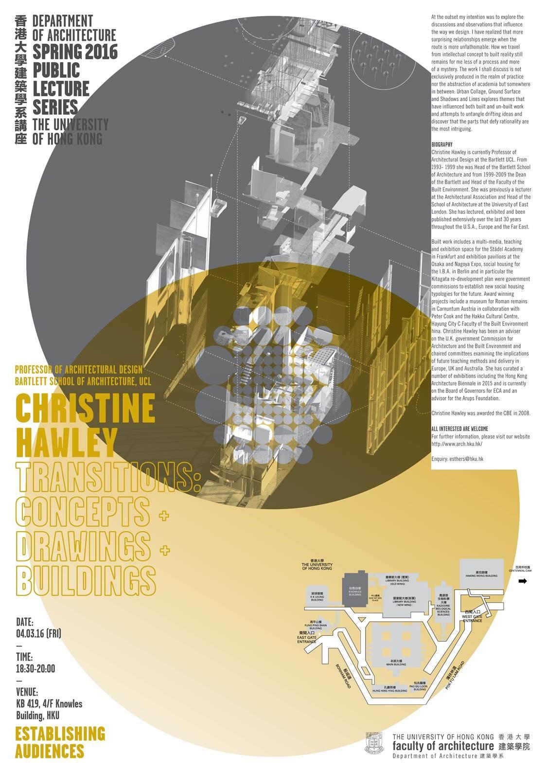 Christine Hawley