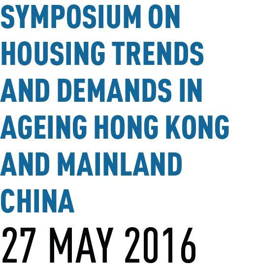 20160527 symposium