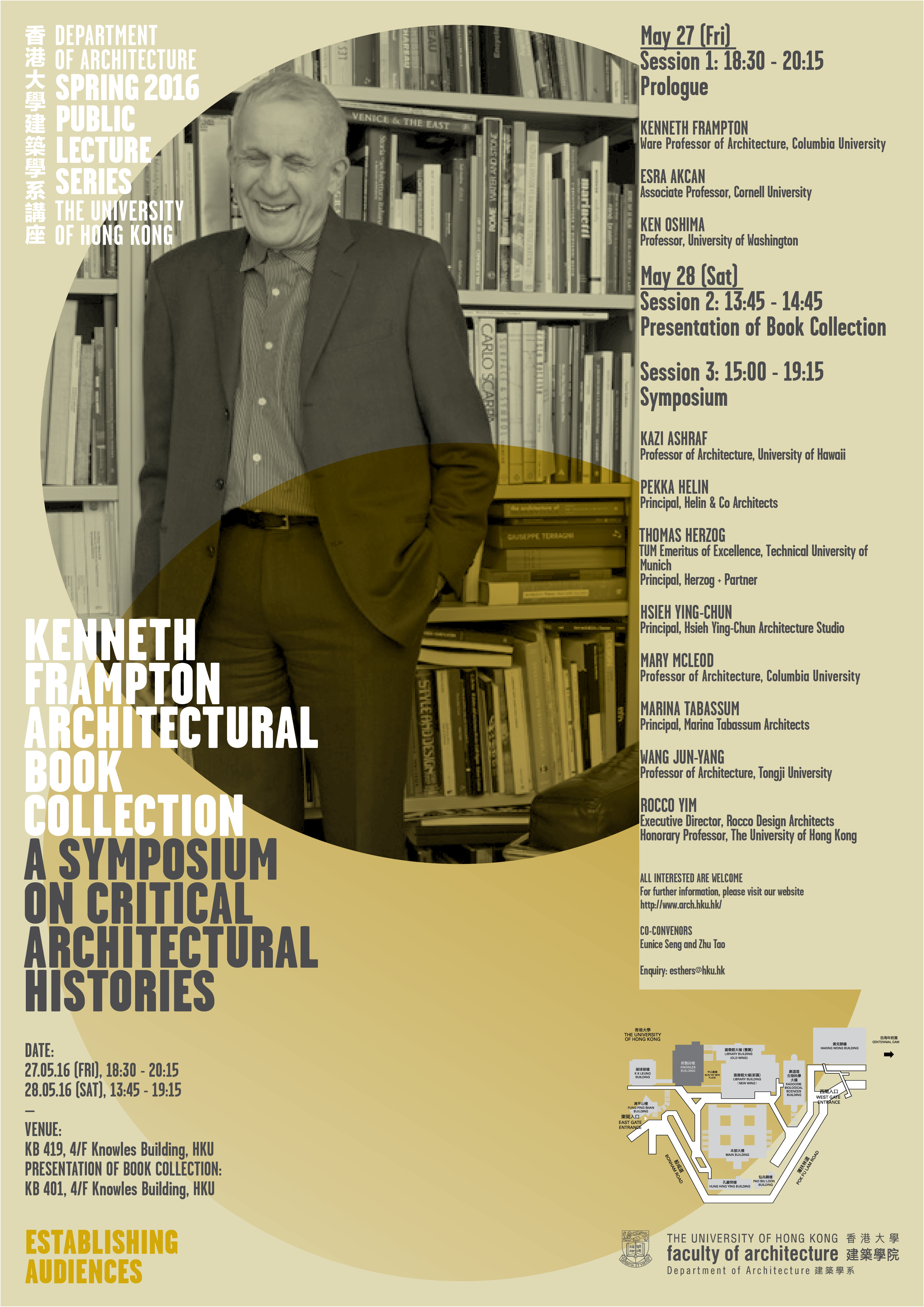 Kenneth Frampton Architectural Book Collection:  A Symposium on Critical Architectural Histories