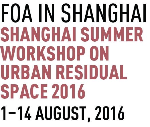 20160801 foa in shanghai