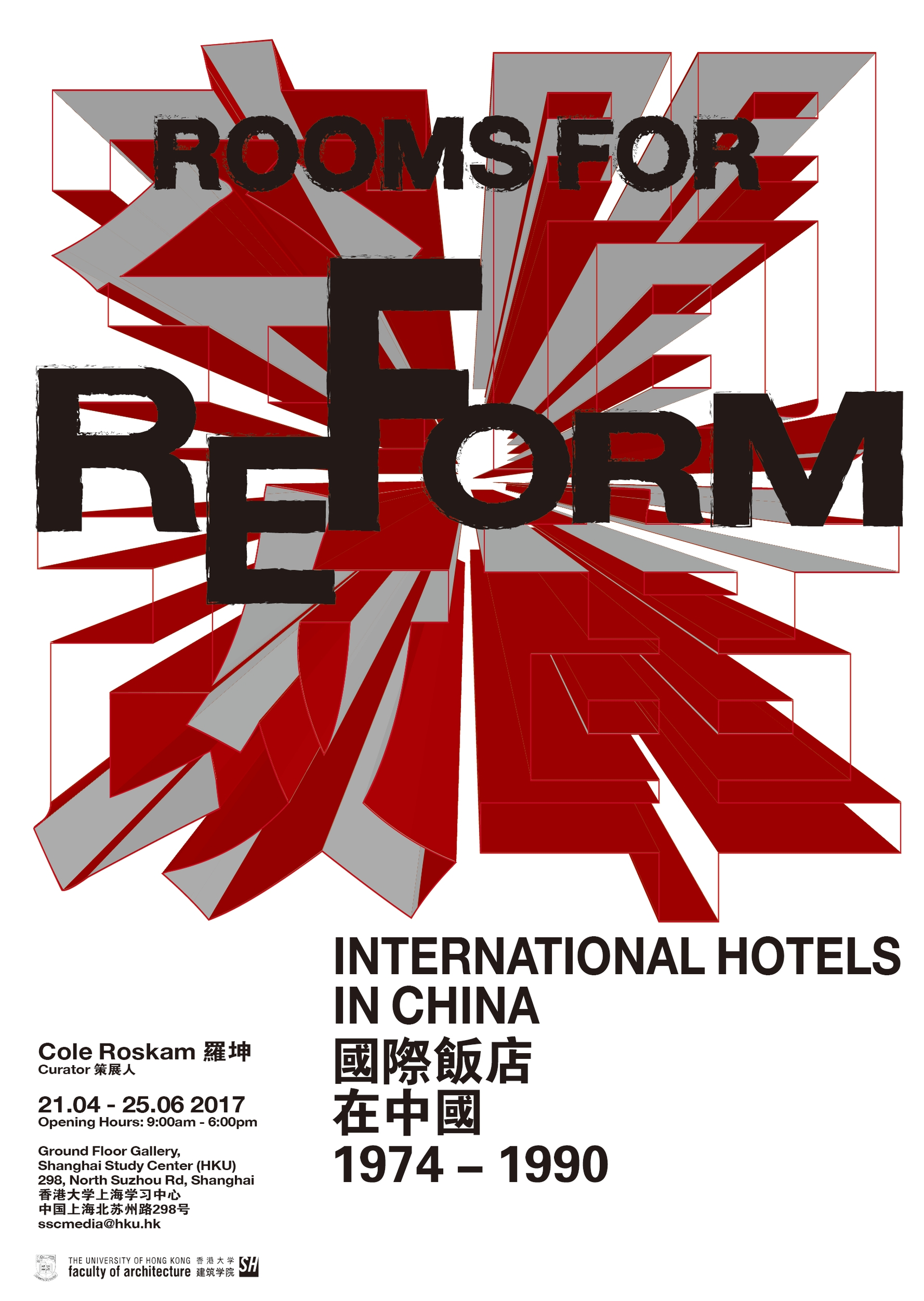 Rooms for Reform: International Hotels in China, 1974-1990
