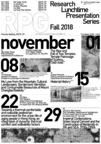Lunchtime Seminar Fall 2018