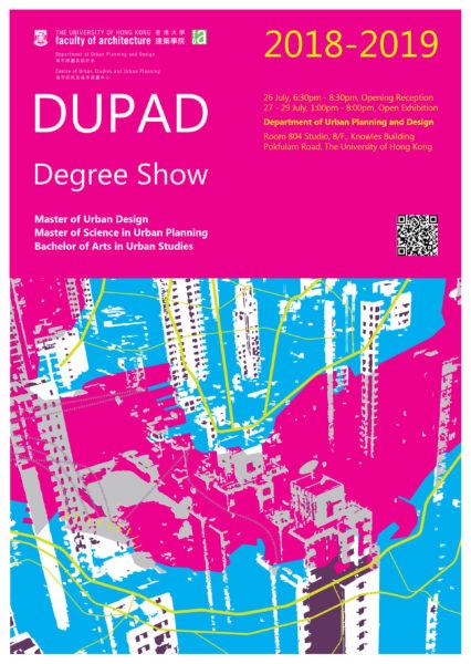 2018-2019 DUPAD Degree Show