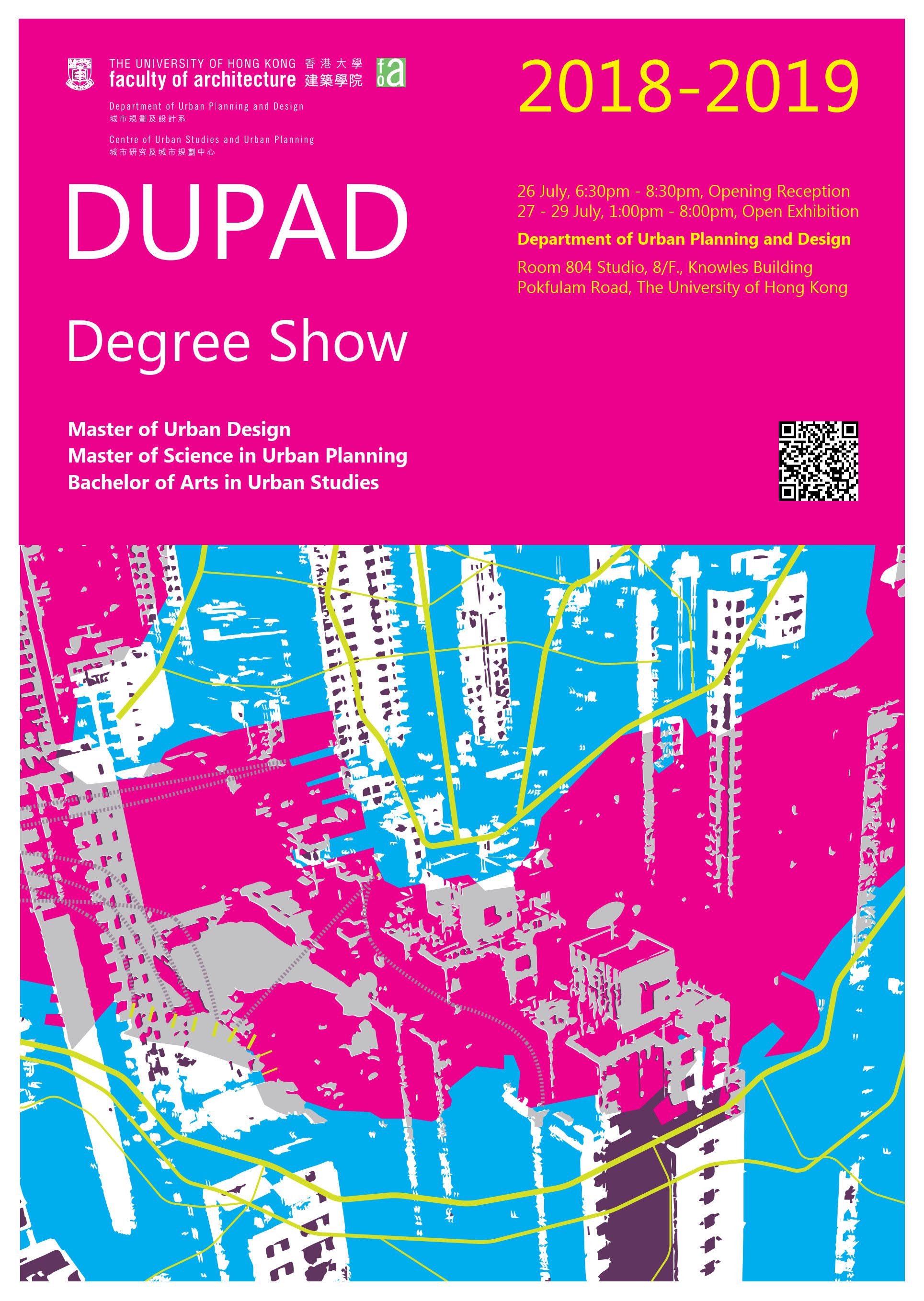 2018-2019 DUPAD Degree Show