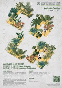 CDLA Summner Program Poster