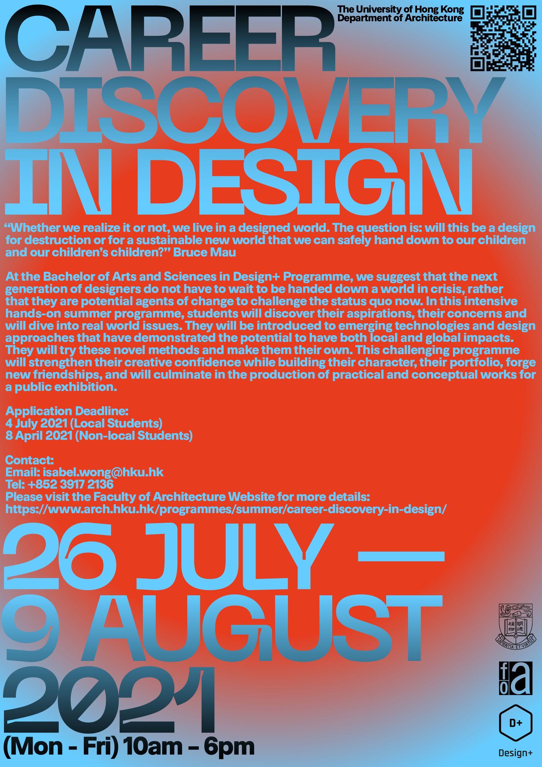 Poster of Career Disocveryin Design 2021_