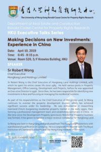 Guest speaker in 2019: Sr Robert Wong