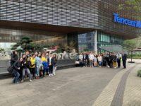 Tencent Shenzhen Headquarters Visit