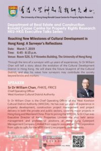 Guest speaker in 2019: Sr Dr William Chan
