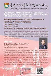 Guest speaker in 2019: Sr Dr William Chan