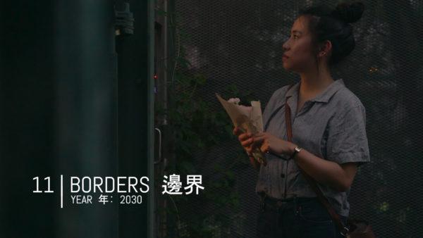 11 Borders