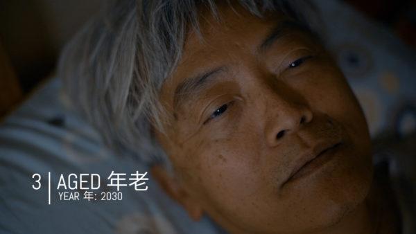 03 Aged