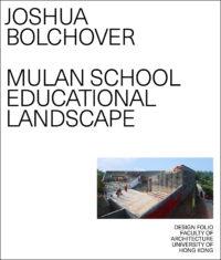 Mulan School Educational Landscape 1