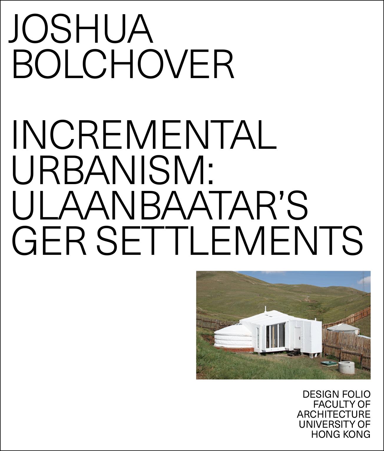 Incremental Urbanism