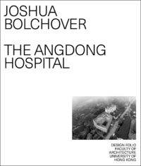 The Angdong Hospital 1