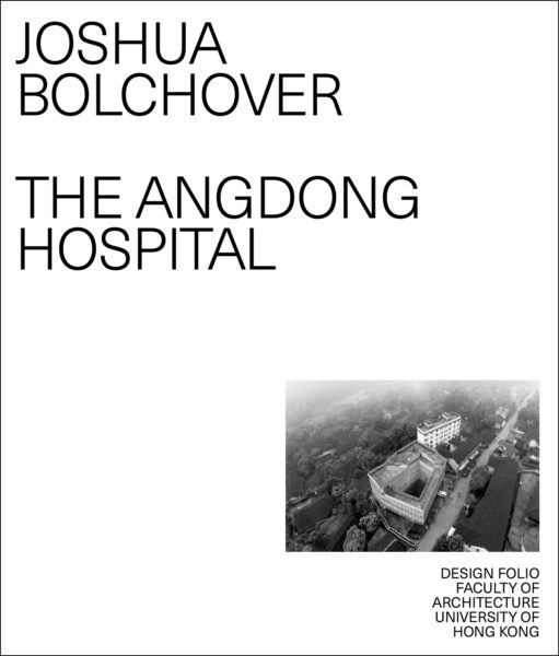 Research_Design_Portfolios_003_JoshuaBolchover_TheAngdongHospital