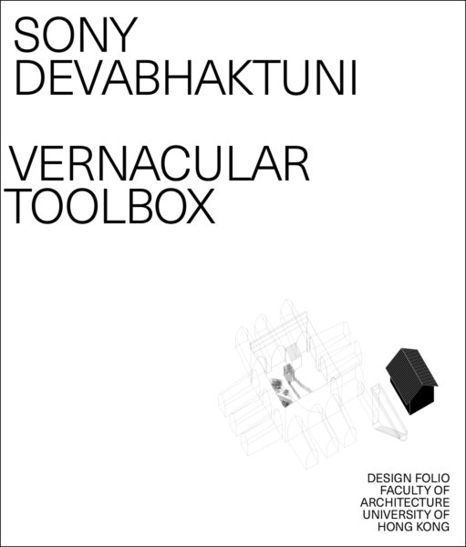 Research_Design_Portfolios_004_SonyDevabhaktuni_VernacularToolbox