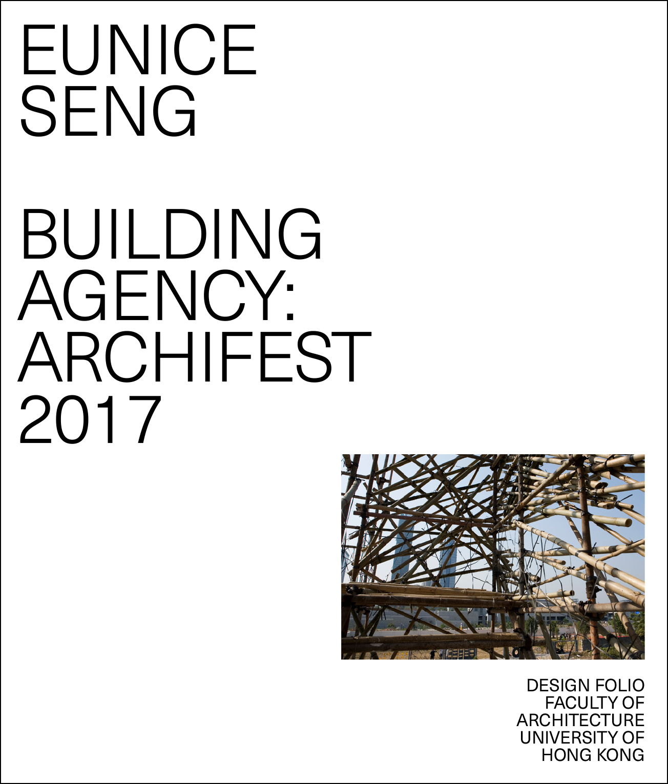 Building Agency Archifest 2017