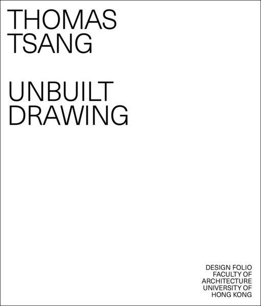 Unbuilt Drawing